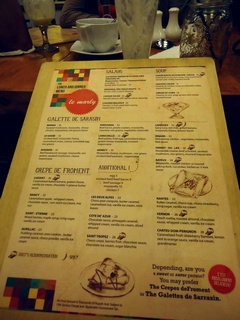 Menu Minuman @ Le Marly